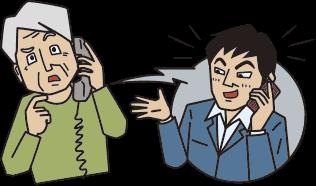 マノマからの勧誘電話