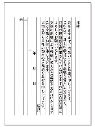 キレイに書ける記載例付き下敷き