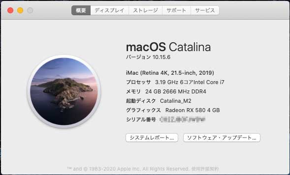 catalina最新版10.15.6
