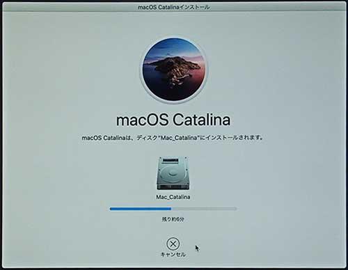 macOSインストール開始
