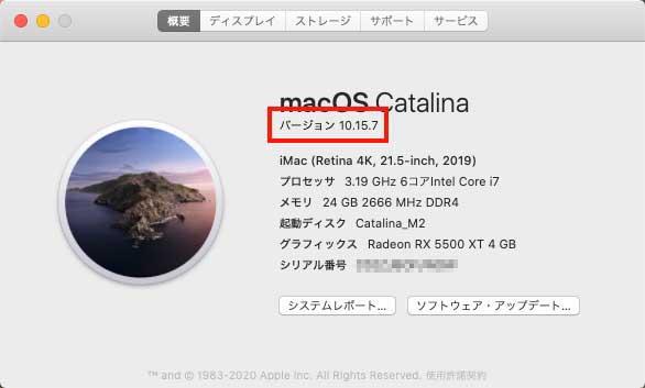 MacOS 10.15.17へのアップデート完了しました。