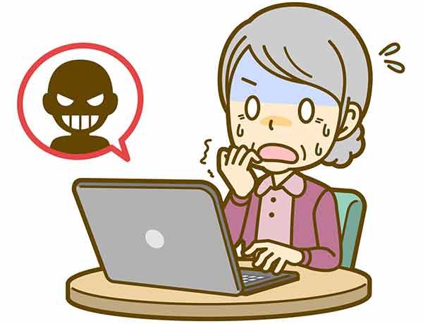 【重要】楽天市場あなたのアカウントは異常行為で制限されています は詐欺メール