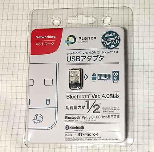 PLANEX Bluetooth USBアダプター BT-Micro4