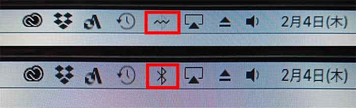 Bluetoothが動作するようになります。